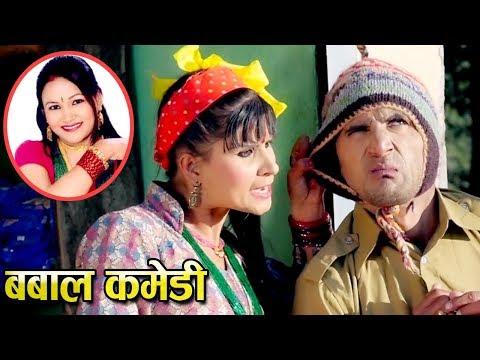 सरापे को अहिले सम्मकै बबाल कमेडी  ll New Nepali Comedy Dohori Song 2074 Ft. Sarape & Bimli
