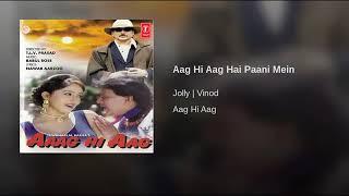 Aaag hi aag Mithun song
