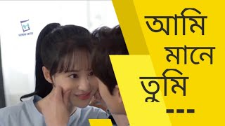 Amar kache tumi mane sat rajar dhon | New bangali song | With new video |