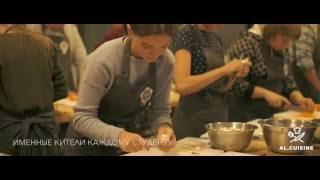Полноценные кулинарные курсы  Вечерняя группа