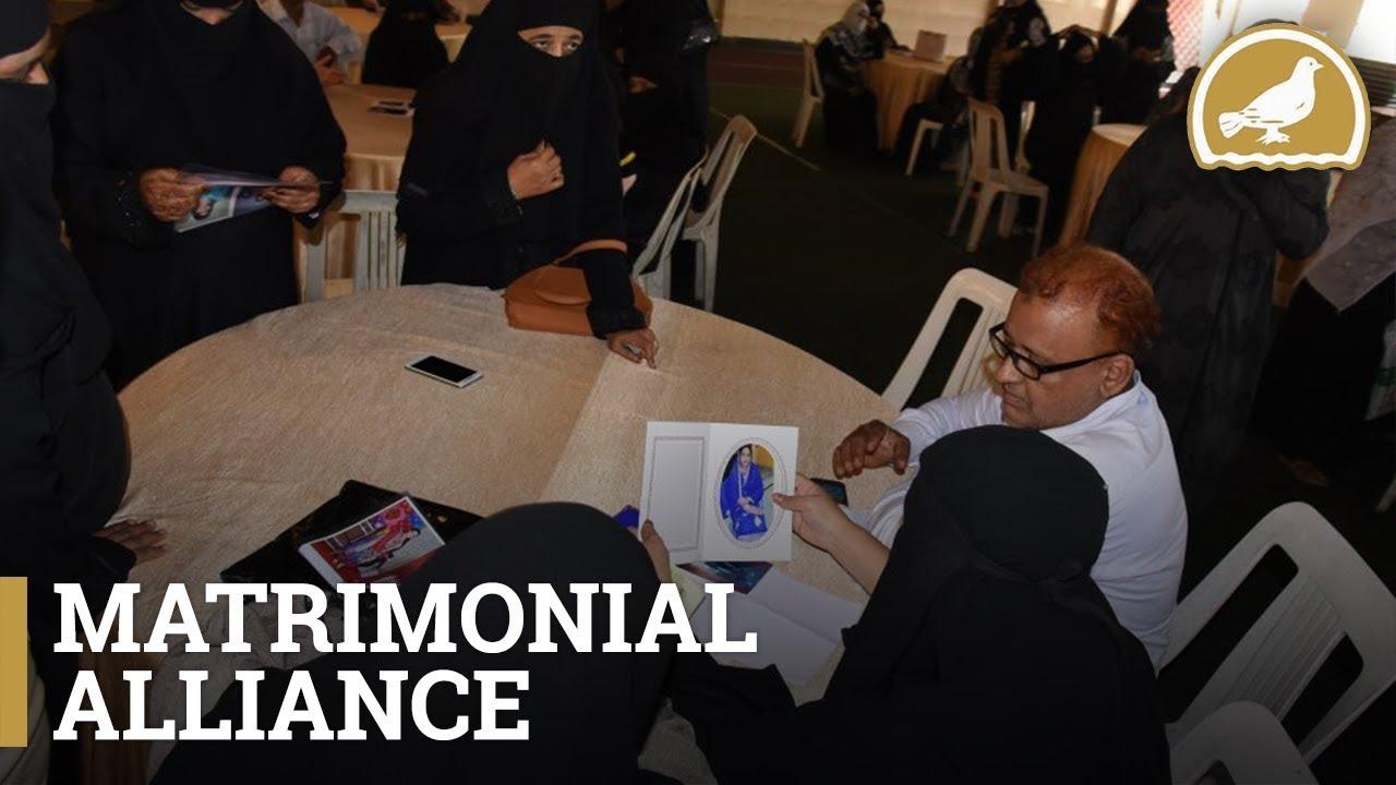 85th Du-ba-Du Matrimonial Alliance Program