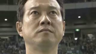 2008/11/01 2008年プロ野球日本シリーズ 第1戦 試合前のセレモニー...