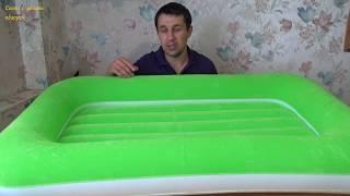 видео Детские надувные матрасы купить | доски для плавания в интернет-магазине V3Toys.ru