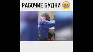 Приколы про СВАРЩИКОВ #1