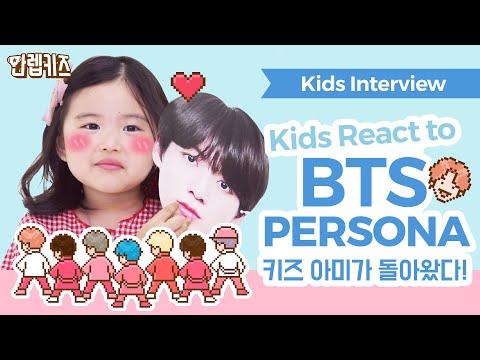 [ENG SUB] 아이들이 BTS 팬이 된 이유는? | Kids React to BTS - Persona | Kids Interview | 만렙키즈 MAX LV. KIDS