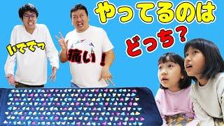 激痛!足つぼマット☆やってるのはどっち!?ぱぱvsぴろぴの父子対決!himawari-CH