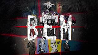 Watch Bem Anime Trailer/PV Online