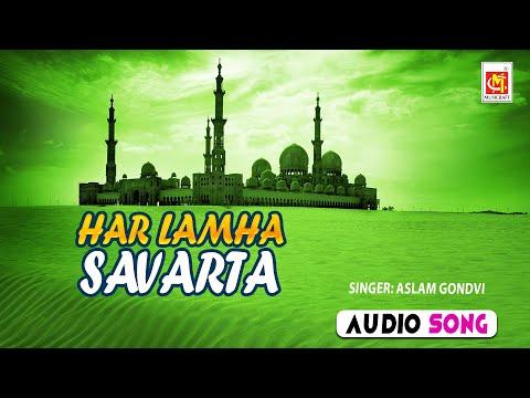 Har Lamha Savarta || Naat || Aslam Gondvi || Musicraft || Audio