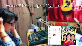 書籍紹介 ・書籍名「本日はお日柄もよく」 ・作者: 原田マハ ・出版社...