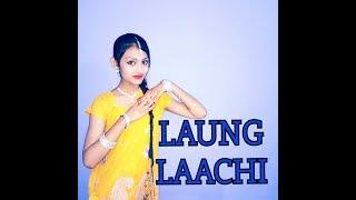 Laung Laachi | Mannat Noor | Ammy Virk, Neeru Bajwa | Dance Choreography | Sejal Srivastava