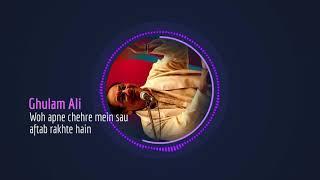 Ghulam Ali - Woh apne chehre mein sau aftab