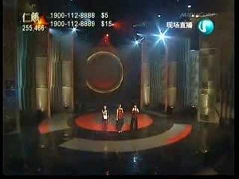 S.H.E - Wo Ai Ni & Tong Kuai (Live)