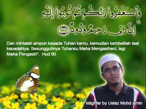 Doa Mohon Ampun (Istighfar)