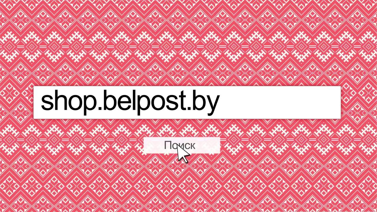 где купить белорусскую обувь в москве – Товарный каталог