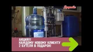 Доставка Воды Одесса(http://woda.od.ua Доставка Воды Одесса - это основная услуга ТМ