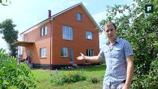 Большой дом с цоколем за год своими силами. Часть 1. Конструктив и планировка