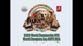 XXXIV World Championship WPS World Champions Cup AWPC/WAA Moscow 2017