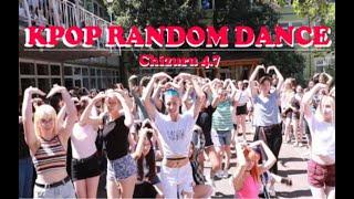 Kpop Random Dance Game Germany | Chizuru #4.7