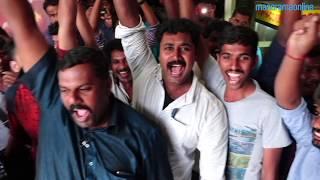 Ramaleela | Dileep | Arun Gopy | Audience Reaction, Theatre Response