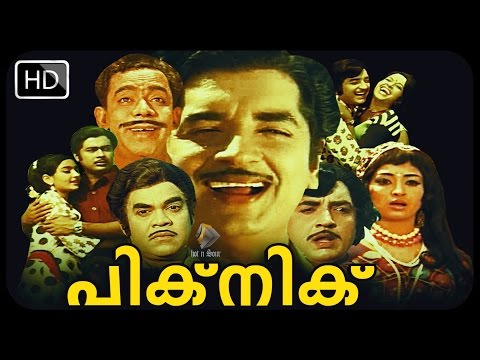 Malayalam Full Movie | PICNIC | Classic Comedy Movie