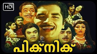 Repeat youtube video Malayalam Full Movie   PICNIC   Classic Comedy Movie