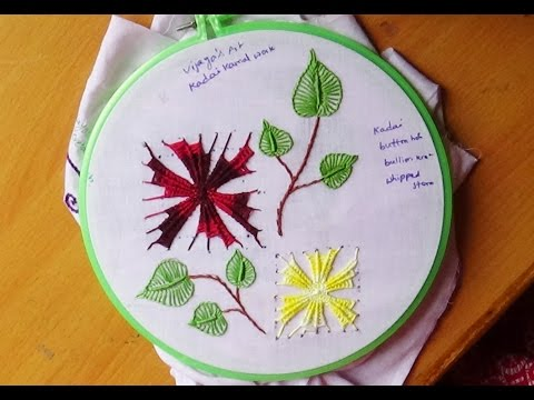 Hand Embroidery Designs # 119 - Kadai Kamal stitch Design(variation)