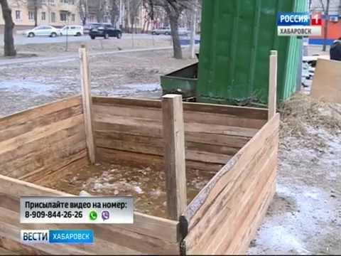 Выгребная яма в центре Хабаровска