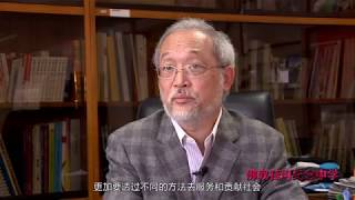 Publication Date: 2017-06-27 | Video Title: 【香港教育資源巡禮】佛教筏可中學