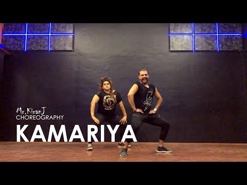 Kamariya | Stree | Kiran J | DancePeople Studios