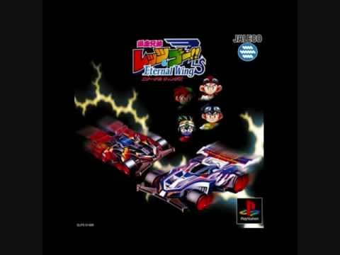 Bakusou Kyoudai Let's & Go: Eternal Wings - Braveheart [1998] (Soundtrack)
