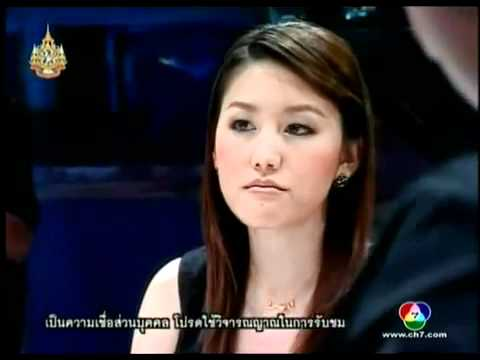 คนอวดผี [3-9] 8/06/54 | phuketbulletin.co.th/TV