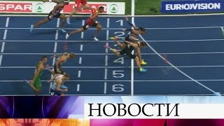 Российские спортивные гимнасты и легкоатлеты в разных дисциплинах взяли золото, серебро и бронзу.