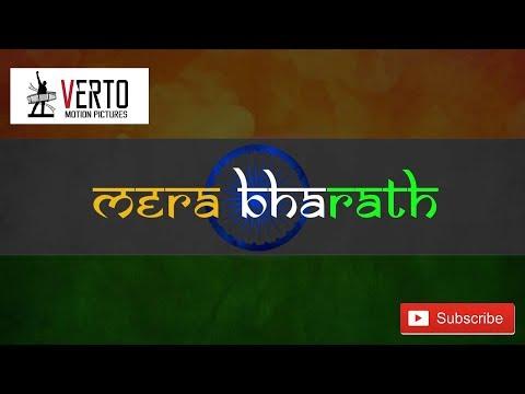 Mera Bharath || Socia Ad with English Subtitles || VMP || Directed By NN Rajini(Narendra)