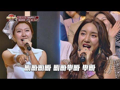 (정신혼미) '원조 가수' 바다(Bada)x'모창 神' 최소현, '삐빠뿌빠' 파티☆ 히든싱어5(hidden Singer5) 15회
