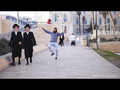 Dancing Behind People In Jerusalem