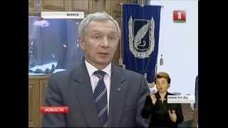 видео Каталог университетов мира