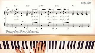 폴킴 (Paul Kim) - 모든 날, 모든 순간 피아노 중간 악보 Every day, Every Moment Piano Sheet Music