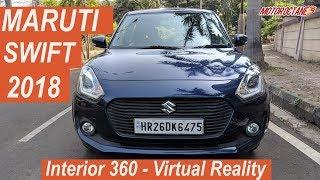 Maruti Swift 2018 Interior 360 Review in Hindi | MotorOctane