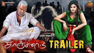 KANCHANA 3 - Official Trailer Reaction | Raghava Lawrence | Oviya | Vedhika | Sun Pictures | Muni 4