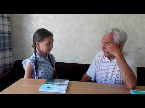 Герой Мишинев Автор Ахсянова