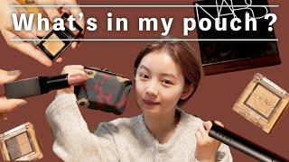 とみい、秋なのでポーチの中身が変わりました👝☺️ -What's in my pouch???- 【NARS】【SUQQU】【ADDICTION】