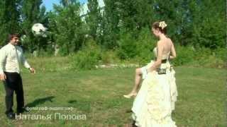 Свадьба Виталия и Марины.Тольятти, Самара.