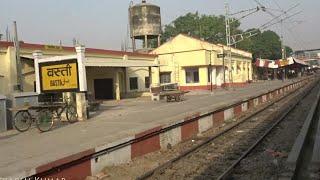 Gorakhpur - Lucknow Intercity Express arriving at Basti Railway Station