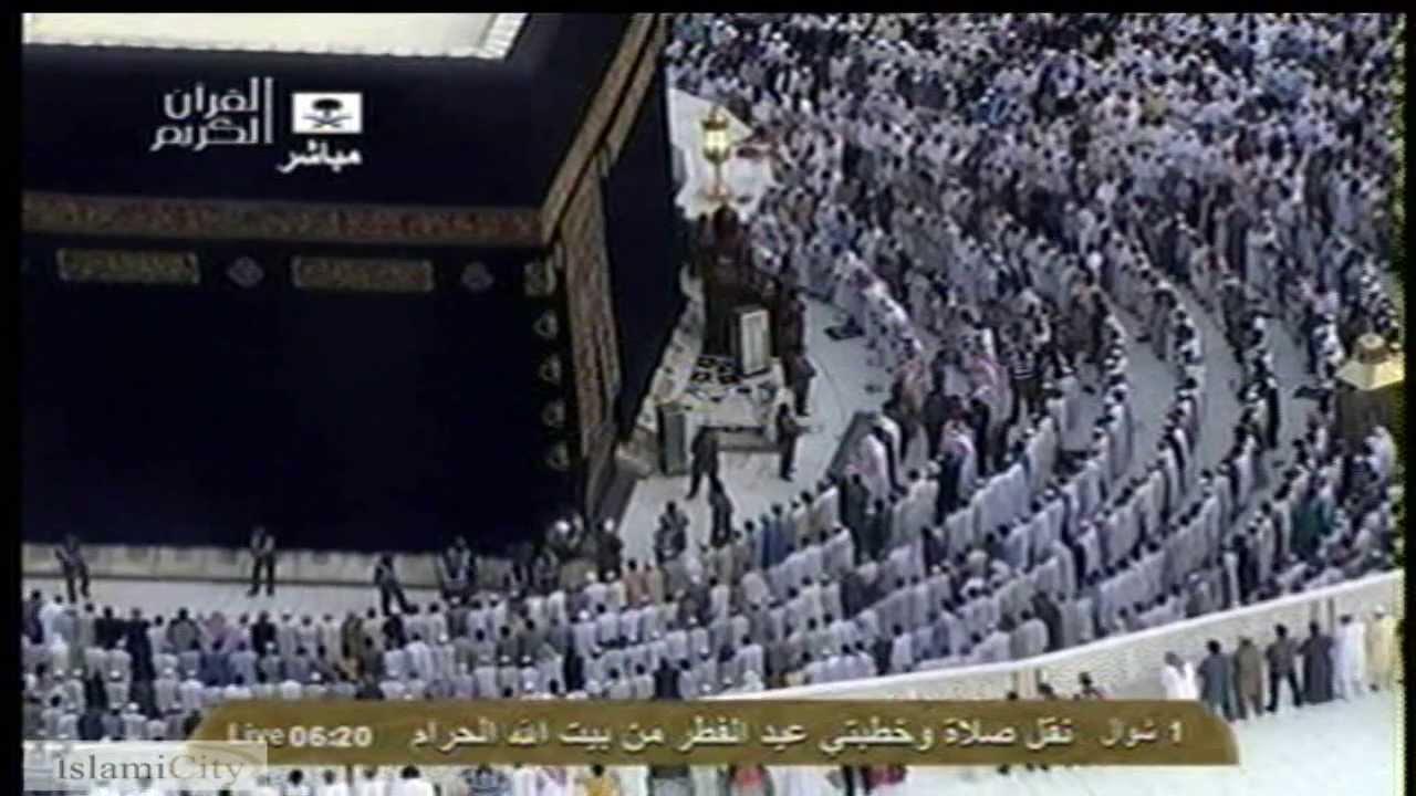 hd takbir eid ul fitr prayer in makkah masjid al haram 1434