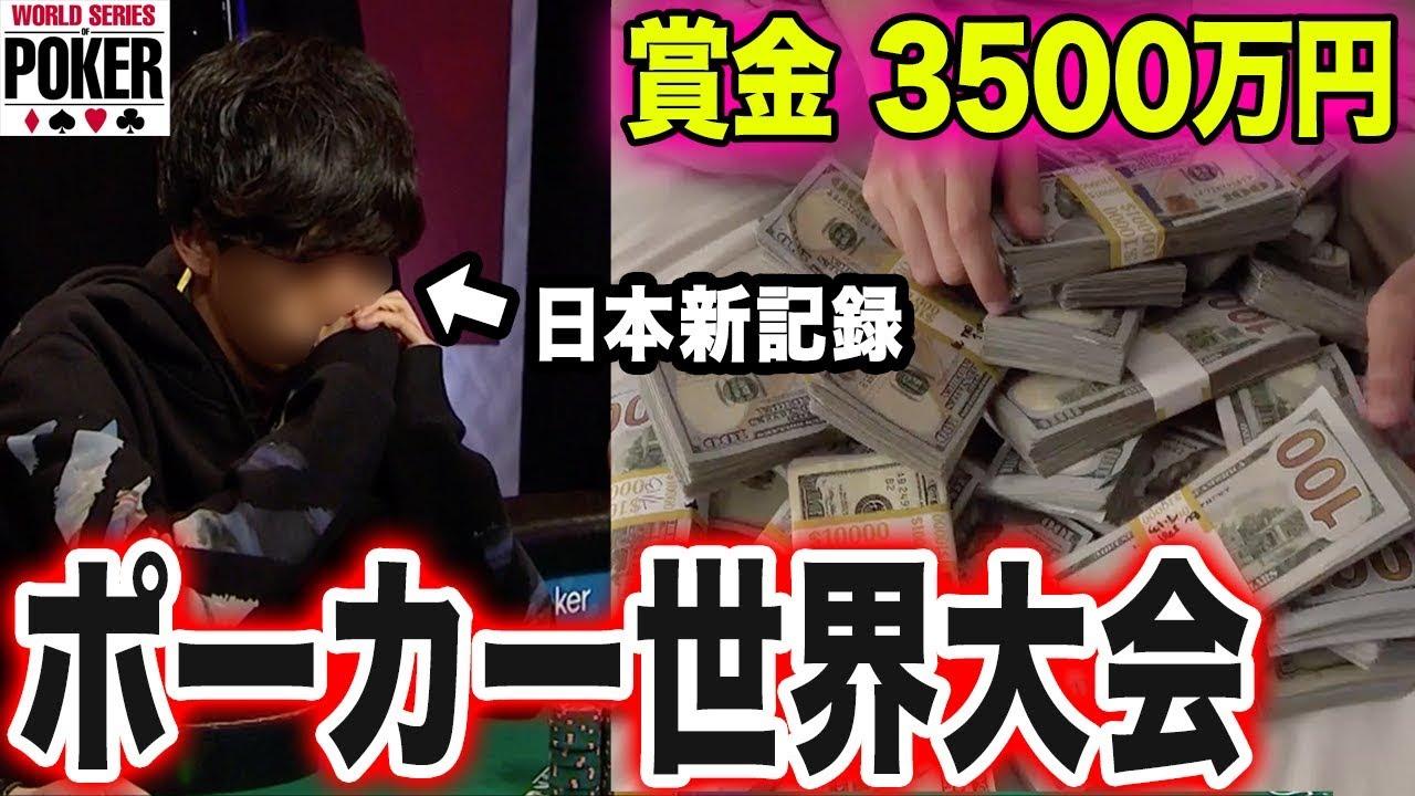 ひろき ポーカー