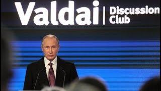 Алекс Джонс: Путин на Валдае-2017