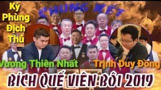 Trịnh Duy Đồng (4đ) vs Vương Thiên Nhất (2đ) I Bích Quế Viên Bôi 2019 | CHUNG KẾT | Trận 4