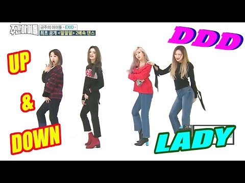 EXID 2X FASTER - Up & Down + DDD + Lady [WEEKLY IDOL]
