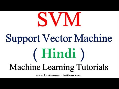 Support Vector Machine in Hindi | Machine learning tutorials