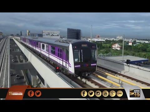 รถไฟฟ้าในหลายเส้นทางปี 2560 - Springnews